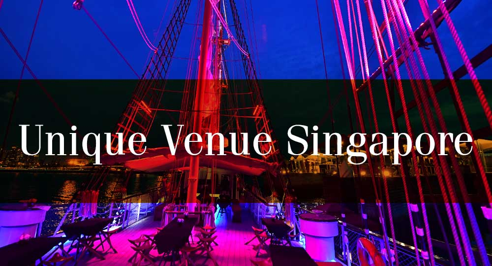 unique venue singapore royal albatross