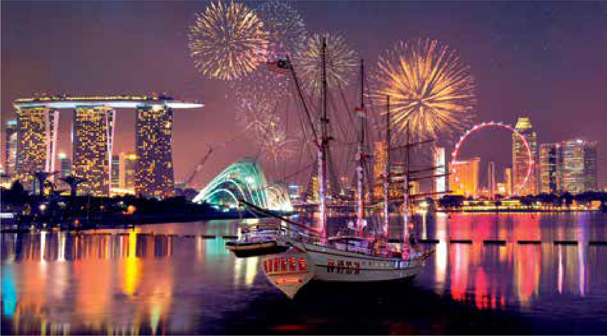 singapore skyline with fireworks royal albatross