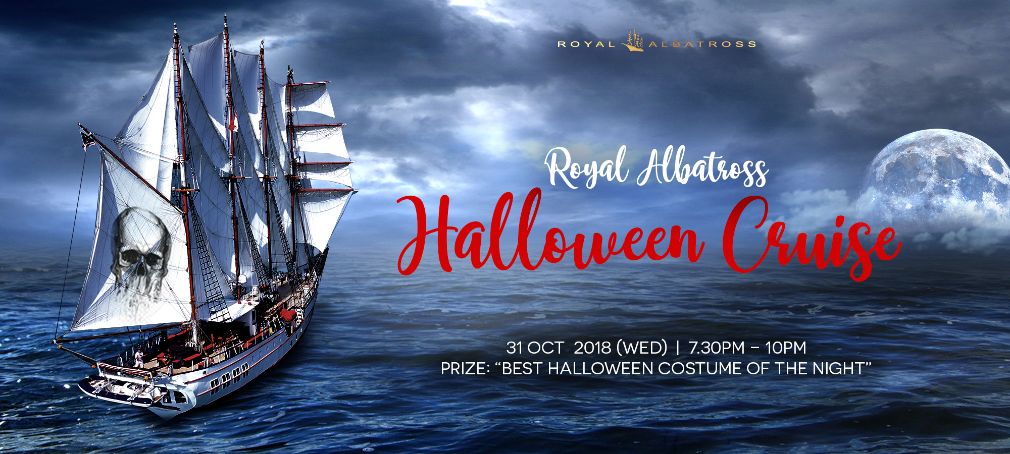ROYAL ALBATROSS HALLOWEEN CRUISE