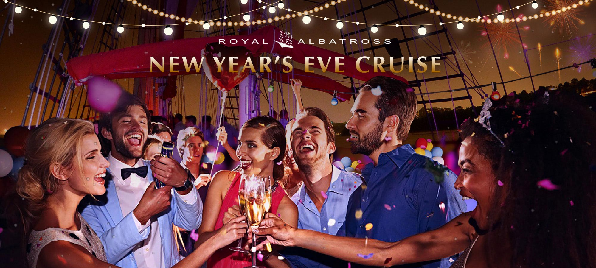 Royal Albatross New Year's Eve Countdown Cruise