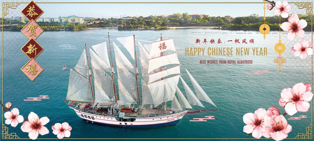 Royal Albatross Chinese Cruise